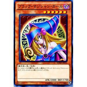 遊戯王 ブラック・マジシャン・ガール ストラクチャーデッキ SDMY-JP011 武藤遊戯編|card-museum