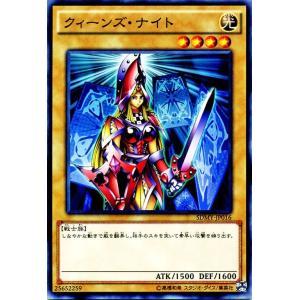 遊戯王 ストラクチャーデッキ クィーンズ・ナイト SDMY-JP016 武藤遊戯編|card-museum