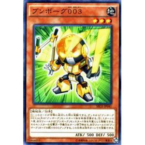 遊戯王カード ブンボーグ003 / ザ シークレット オブ エボリューション(SECE) / シングルカード|card-museum