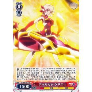 ヴァイスシュヴァルツ 戦姫絶唱シンフォギアXV アマルガム クリス(RR) SG/W89-054   エクシヴ キャラクター 音楽 武器 赤 card-museum
