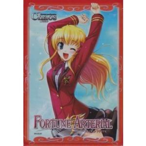 ブシロードスリーブ FORTUNE ARTERIAL|card-museum
