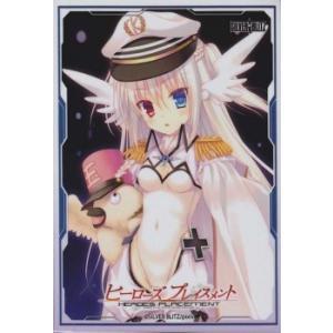 スペシャルカードスリーブ 「アイオーンの聖女 越ヶ谷 莉紗」 card-museum