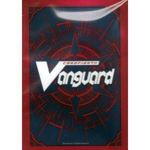 ヴァンガード   「共通面スリーブ ドラゴニック・オーバーロード」 53枚【HG仕様】 | ヴァンガード|card-museum