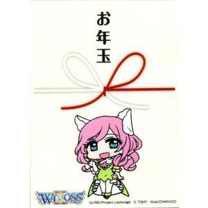 ウィクロス/ウィクロス ビトレイドセレクターBOX付属 カードプロテクト10枚(お年玉 ママ)/ビトレイドセレクター|card-museum