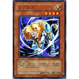 遊戯王カード レグルス / スターダスト・オーバードライブ(SOVR) / シングルカード|card-museum