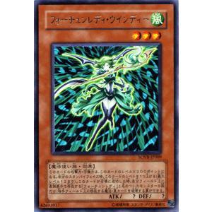 遊戯王カード フォーチュンレディ・ウインディー (レア) / スターダスト・オーバードライブ(SOVR) / シングルカード|card-museum