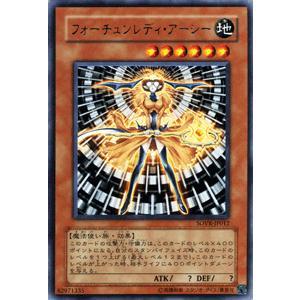 遊戯王カード フォーチュンレディ・アーシー (レア) / スターダスト・オーバードライブ(SOVR) / シングルカード|card-museum