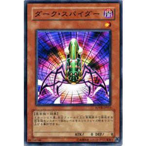 遊戯王カード ダーク・スパイダー / スターダスト・オーバードライブ(SOVR) / シングルカード|card-museum