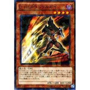 遊戯王カード D−HERO ドリルガイ(ノーマルパラレル) ブースターSP デステニー・ソルジャーズ(SPDS) シングルカード SPDS-JP001-NP card-museum