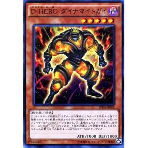遊戯王カード D−HERO ダイナマイトガイ ブースターSP デステニー・ソルジャーズ(SPDS) シングルカード SPDS-JP002-N card-museum