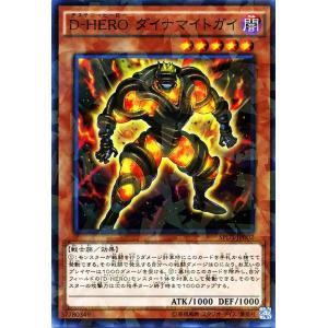 遊戯王カード D−HERO ダイナマイトガイ(ノーマルパラレル) ブースターSP デステニー・ソルジャーズ(SPDS) シングルカード SPDS-JP002-NP card-museum