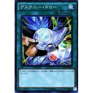 遊戯王カード デステニー・ドロー(スーパーレア) ブースターSP デステニー・ソルジャーズ(SPDS) シングルカード SPDS-JP014-SR|card-museum