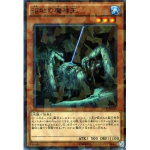 遊戯王 フュージョン・エンフォーサーズ(SPFE) / 沼地の魔神王(ノーマルパラレル) card-museum