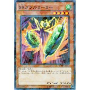 遊戯王カード SRダブルヨーヨー(ノーマルパラレル) / ハイスピードライダーズ / シングルカード|card-museum