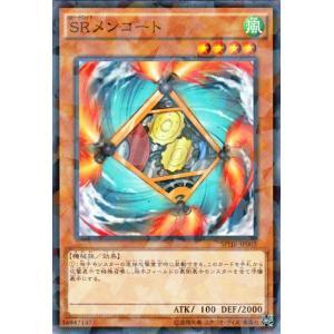 遊戯王 SRメンコート(ノーマルパラレル) / ハイスピードライダーズ / シングルカード|card-museum