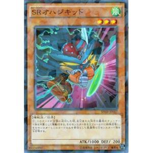 遊戯王カード SRオハジキッド(ノーマルパラレル) / ハイスピードライダーズ / シングルカード|card-museum