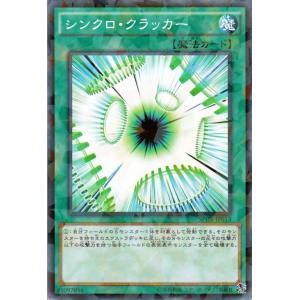 遊戯王カード シンクロ・クラッカー(ノーマルパラレル) / ハイスピードライダーズ / シングルカード|card-museum