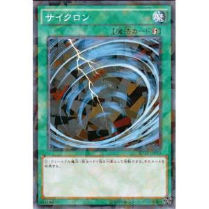 遊戯王カード サイクロン(ノーマルパラレル) / ハイスピードライダーズ / シングルカード|card-museum
