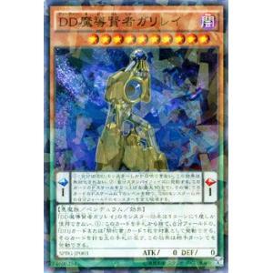 遊戯王カード DD魔導賢者ガリレイ(ノーマルパラレル) / レイジング・マスターズ / シングルカード|card-museum