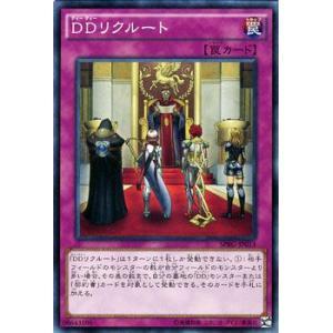 遊戯王カード DDリクルート / レイジング・マスターズ / シングルカード|card-museum
