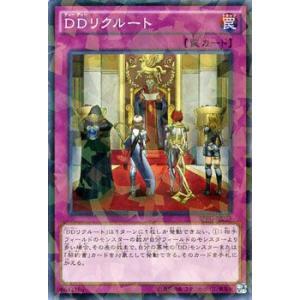 遊戯王カード DDリクルート(ノーマルパラレル) / レイジング・マスターズ / シングルカード|card-museum