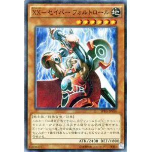 遊戯王カード XX−セイバー フォルトロール(スーパーレア) / レイジング・マスターズ / シングルカード|card-museum