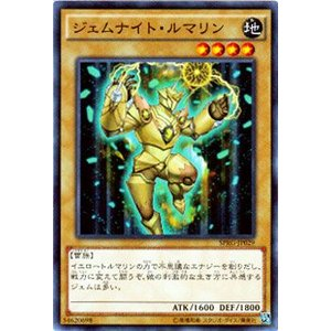遊戯王カード ジェムナイト・ルマリン / レイジング・マスターズ / シングルカード|card-museum