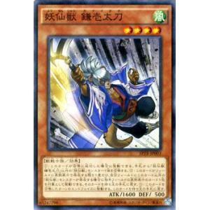 遊戯王カード 妖仙獣 鎌壱太刀 / トライブ・フォース / シングルカード|card-museum