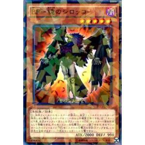 遊戯王カード BF−暁のシロッコ(ノーマルパラレル) / トライブ・フォース / シングルカード|card-museum