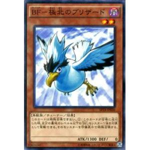 遊戯王カード BF−極北のブリザード / トライブ・フォース / シングルカード|card-museum