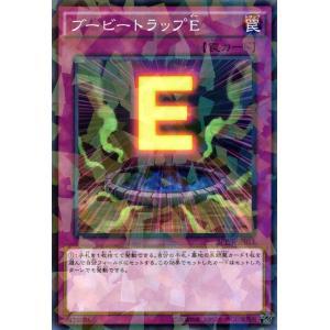 遊戯王カード ブービートラップE(ノーマルパラレル) ウィング・レイダーズ(SPWR) シングルカード SPWR-JP013-NP card-museum