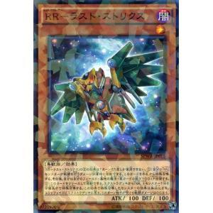 遊戯王カード RR−ラスト・ストリクス(ノーマルパラレル) ウィング・レイダーズ(SPWR) シングルカード SPWR-JP015-NP card-museum
