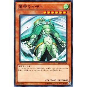 遊戯王 真帝王降臨 風帝ライザー ノーマルパラレルレア SR01|card-museum