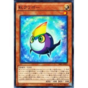 遊戯王 真帝王降臨 虹クリボー SR01|card-museum