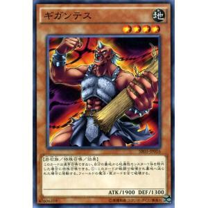 遊戯王 ストラクチャーデッキR ギガンテス 機械竜叛乱 SR03-JP016|card-museum