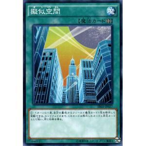 遊戯王 ストラクチャーデッキR 擬似空間 機械竜叛乱 SR03-JP027|card-museum