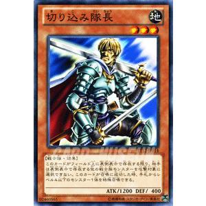 遊戯王 スターターデッキ 2012 切り込み隊長 ST12-JP014|card-museum