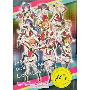 ファイブクロス ラブライブ!2nd Season 特性ショートストレージボックス|card-museum