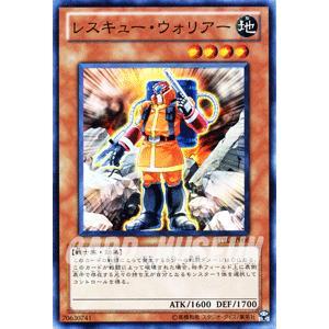 遊戯王カード レスキュー・ウォリアー / スターストライク・ブラスト(STBL) / シングルカード|card-museum