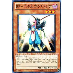 遊戯王カード BF−二の太刀のエテジア / スターストライク・ブラスト(STBL) / シングルカード|card-museum