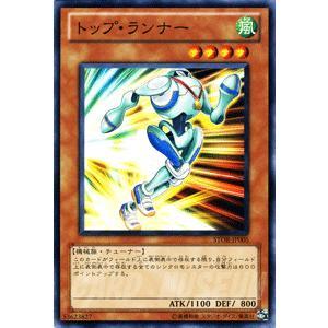 遊戯王カード トップ・ランナー / ストーム・オブ・ラグナロク(STOR) / シングルカード card-museum