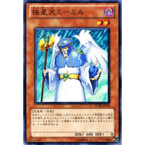 遊戯王カード 極星天ミーミル / ストーム・オブ・ラグナロク(STOR) / シングルカード card-museum
