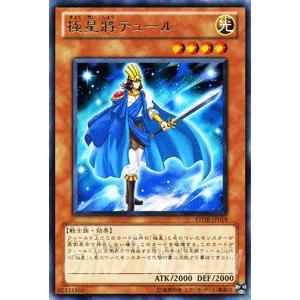 遊戯王カード 極星將テュール (レア) / ストーム・オブ・ラグナロク(STOR) / シングルカード card-museum