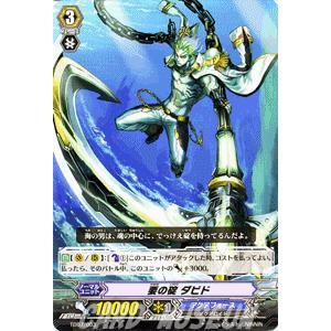 カードファイト!! ヴァンガード 要の碇 ダビド / トライアルデッキ 「海皇の末裔(TD07)」 / シングルカード card-museum