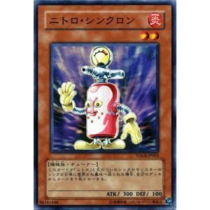遊戯王カード ニトロ・シンクロン (スーパーレア) / ザ・デュエリスト・ジェネシス(TDGS) / シングルカード|card-museum