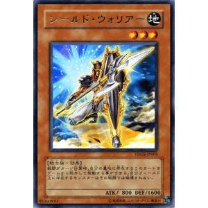 遊戯王カード シールド・ウォリアー (レア) / ザ・デュエリスト・ジェネシス(TDGS) / シングルカード|card-museum