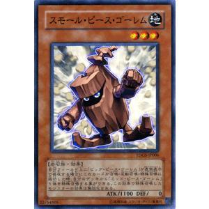 遊戯王カード スモール・ピース・ゴーレム / ザ・デュエリスト・ジェネシス(TDGS) / シングルカード|card-museum