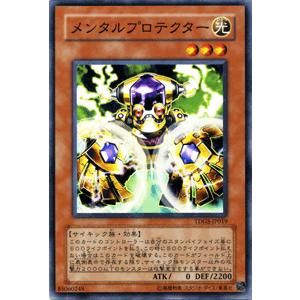 遊戯王カード メンタルプロテクター / ザ・デュエリスト・ジェネシス(TDGS) / シングルカード|card-museum