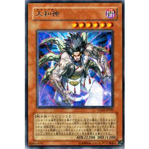 遊戯王カード 大和神 (レア) / ザ・デュエリスト・ジェネシス(TDGS) / シングルカード|card-museum