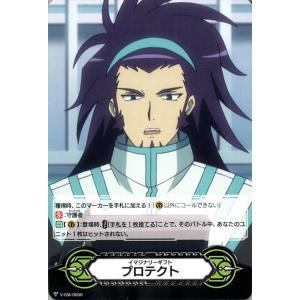 ヴァンガード 相剋のPSYクオリア イマジナリーギフト(プロテクト・緑)(PR) V-GM/0056 | ミニブースター|card-museum